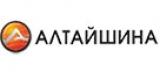 Шины Барнаул