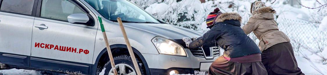 5 зимних автолайфхаков